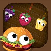 有趣的食物: 3种游戏为儿童的发展学龄前教育 1