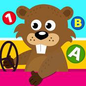汽车: 6种游戏为儿童的发展. 学龄前教育 1.1