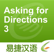 Asking for Directions 3