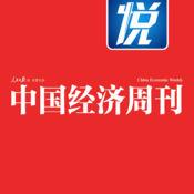 《中国经济周刊》图文版 2