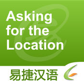 Asking for the Location - Easy Chinese | 问路1 - 易捷汉语