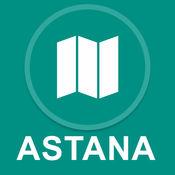阿斯塔纳,哈萨克斯坦 : 离线GPS导航