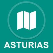 阿斯图里亚斯,西班牙 : 离线GPS导航