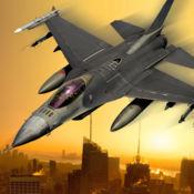战斗机混战蔡斯 - 混合模拟和飞行动作游戏2016年 1.2