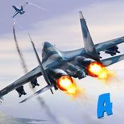 喷气战斗机飞行模拟器