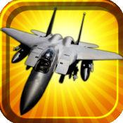 喷气式战斗机控制疯狂 FREE - 一个有趣的中队指挥官冒险 1