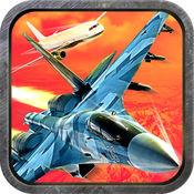 喷气战机空中竞速