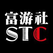 Shanghai Travelers' Club - 富游社
