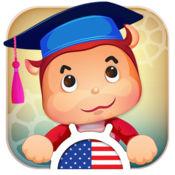 聪明的孩子 - 图解词典,字母,数字和有趣的游戏让宝宝 1.1