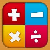 智能数学 - 玩数学运算