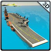 飞机转运船舶模拟器 - 负载军队货机和帆渡船