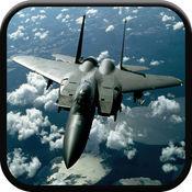 喷射! 飞机游戏的孩子&小飞行员免费
