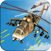 武装直升机空战:在2017年直升机军事演习