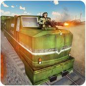 武装直升机火车战争 - 一个3D铁路机车反击