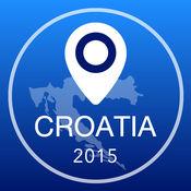 克罗地亚离线地图+城市指南导航,景点和运输2.5