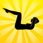 如何减掉肚子上的脂肪 - 2分钟家庭健身房AB锻炼 1.1.1