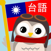 Gus on the Go: 儿童学台语 2.8.3