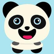 疯狂的熊猫大炮射击 - 枪射击 1.5