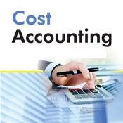 成本会计知识百科-快速自学参考指南和教程视频