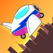 真棒飞机上的赛车挑战pro - 手机游戏下载小游戏赛车小好玩的單車竞技摩托单机免费山地自行车摩托车4399类排行榜到3d越野