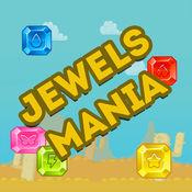 Jewels Mania HD 2016 - 免费比赛3游戏