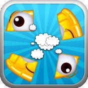 Chain Smash :一种流行的很酷的大脑破碎拼图免费游戏 - 最好的娱乐顶部突然出现坍塌爆破游戏的孩子和青少年 - 吸毒和滑稽可爱的3D樽爆炸应用