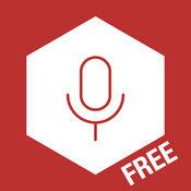 Babel Voice Translator Free - 巴别翻译应用 3.1