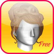 发型沙龙3D 5.8.21