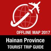 海南 旅游指南+离线地图