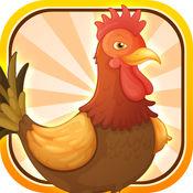 鸡的艰难之旅 - 有趣的蛋抢冒险