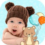 宝宝 照片 贴纸 - 可爱 图片 编辑