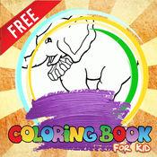 马戏团动物老虎狮子熊大象着色页孩子的学龄前活动