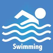 一起学游泳 - 最好用的游泳教学软件 4