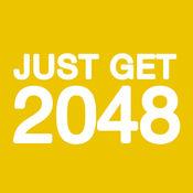 合到2048 - 创新玩法!