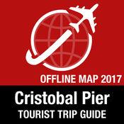 Cristobal Pier 旅游指南+离线地图