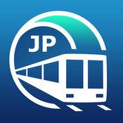 名古屋地铁导游 1.6