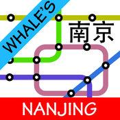 南京地铁地图免费 1