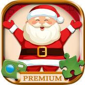 圣诞魔法益智游戏 - 临 1