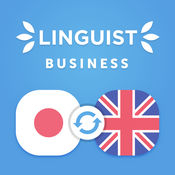Linguist Dictionary – English