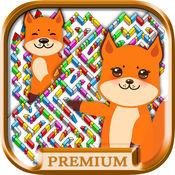 迷宫游戏动物世界3到9岁宝宝儿童早教育儿趣味益智软件 - 高级版