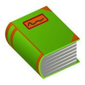 简易中英词典 1