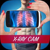 扫描仪X射线相机去除衣服 1