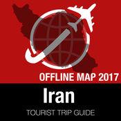 伊朗 旅游指南+离线地图