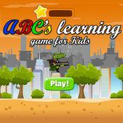 鳄鱼冒险ABC的学习运动员
