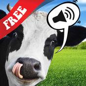 免费 声音游戏农场动物照片