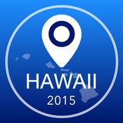 夏威夷离线地图+城市指南导航,景点和运输 2.5