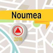 努美阿 离线地图导航和指南