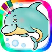 农场动物涂色儿童画画游戏(3-6岁宝宝早教育儿软件) 1