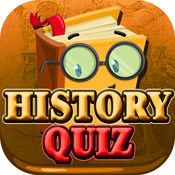 历史 测验 免费 学习 史 游戏 1