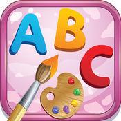 ABC字母彩页绘图...